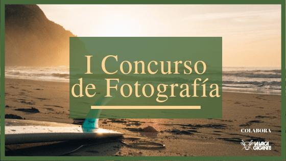 """I Concurso de Fotografía La Retama Tema: """"La Vaca Gigante"""""""